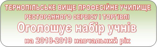 nabir2018